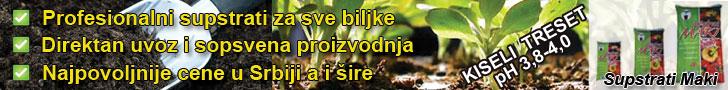 Provesionalni supstrati za sve biljke, glistenjak